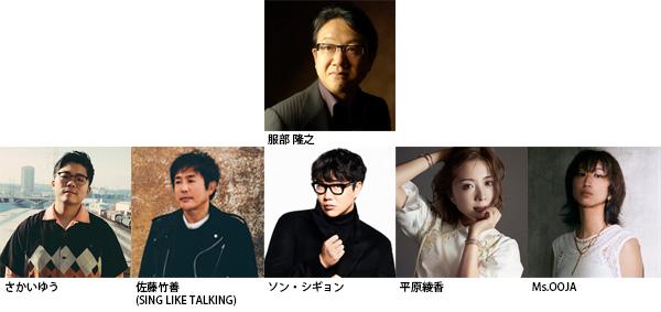 オフ コース クラシックス コンサート 「オフコース・クラシックス・コンサート2020」東京での公演が、配信...